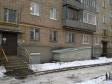 Екатеринбург, Solnechnaya st., 41: приподъездная территория дома