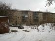 Екатеринбург, Solnechnaya st., 41: положение дома