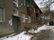 Екатеринбург, ул. Советская, 2А: приподъездная территория дома