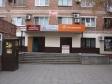 Краснодар, Атарбекова ул, 52: о подъездах в доме