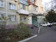 Краснодар, Атарбекова ул, 23: приподъездная территория дома