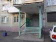 Краснодар, ул. Атарбекова, 23: о подъездах в доме