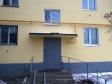Екатеринбург, Sovetskaya st., 5: приподъездная территория дома