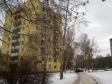 Екатеринбург, Sovetskaya st., 5: положение дома