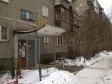 Екатеринбург, ул. Советская, 3: приподъездная территория дома
