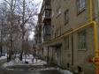 Екатеринбург, ул. Советская, 7 к.1: приподъездная территория дома