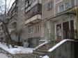 Екатеринбург, ул. Советская, 13/3: приподъездная территория дома
