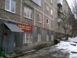 Екатеринбург, ул. Советская, 9: положение дома