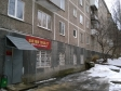 Екатеринбург, Sovetskaya st., 9: положение дома