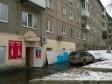 Екатеринбург, ул. Советская, 15: положение дома