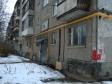Екатеринбург, Sovetskaya st., 19/1: приподъездная территория дома