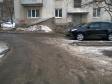 Екатеринбург, ул. Советская, 21: условия парковки возле дома