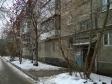Екатеринбург, Sovetskaya st., 23: приподъездная территория дома