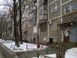 Екатеринбург, ул. Советская, 25: приподъездная территория дома