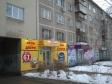 Екатеринбург, ул. Уральская, 68/1: положение дома