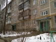 Екатеринбург, Uralskaya st., 66/1: приподъездная территория дома