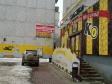Екатеринбург, Uralskaya st., 66/1: положение дома