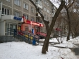 Екатеринбург, Uralskaya st., 64: положение дома