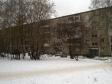 Екатеринбург, ул. Уральская, 66/2: положение дома