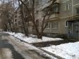 Екатеринбург, Уральская ул, 62/2: приподъездная территория дома
