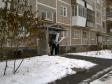 Екатеринбург, Uralskaya st., 58/2: приподъездная территория дома