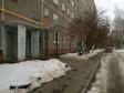 Екатеринбург, Uralskaya st., 58/1: приподъездная территория дома