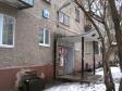 Екатеринбург, Uralskaya st., 56: приподъездная территория дома