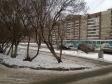 Екатеринбург, ул. Уральская, 56: положение дома