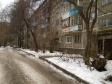Екатеринбург, Uralskaya st., 52/1: приподъездная территория дома