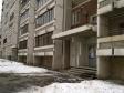 Екатеринбург, Uralskaya st., 56А: приподъездная территория дома