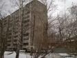 Екатеринбург, Uralskaya st., 56А: положение дома