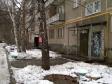 Екатеринбург, Uralskaya st., 48: приподъездная территория дома