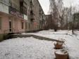 Екатеринбург, Uralskaya st., 48: положение дома