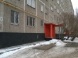 Екатеринбург, ул. Уральская, 46: приподъездная территория дома