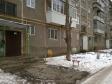 Екатеринбург, Smazchikov str., 8: приподъездная территория дома
