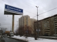 Екатеринбург, Smazchikov str., 8: положение дома