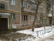 Екатеринбург, Smazchikov str., 6: приподъездная территория дома