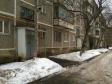 Екатеринбург, Smazchikov str., 4: приподъездная территория дома
