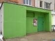 Екатеринбург, ул. Смазчиков, 2: приподъездная территория дома