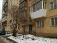 Екатеринбург, Solnechnaya st., 21: приподъездная территория дома