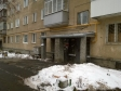 Екатеринбург, Solnechnaya st., 23: приподъездная территория дома