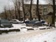Екатеринбург, ул. Солнечная, 23: условия парковки возле дома