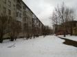 Екатеринбург, ул. Уральская, 52/3: положение дома