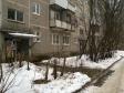 Екатеринбург, Pionerov st., 7: приподъездная территория дома