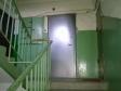 Екатеринбург, Pionerov st., 7: о подъездах в доме
