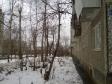 Екатеринбург, ул. Пионеров, 5: положение дома