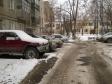 Екатеринбург, Pionerov st., 3: условия парковки возле дома