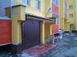 Екатеринбург, Pionerov st., 1: приподъездная территория дома