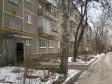 Екатеринбург, Pionerov st., 6: приподъездная территория дома