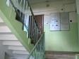Екатеринбург, Pionerov st., 10: о подъездах в доме
